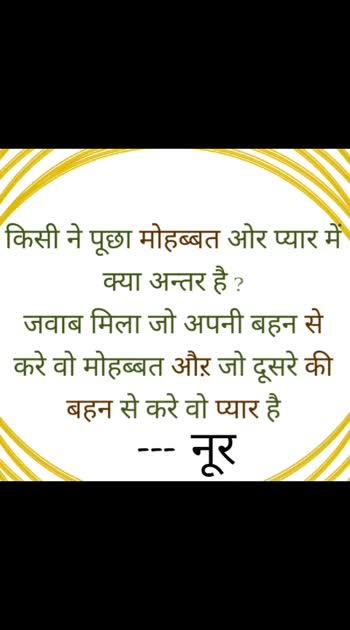 #instagram #indianfashion