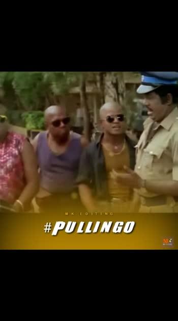pulling
