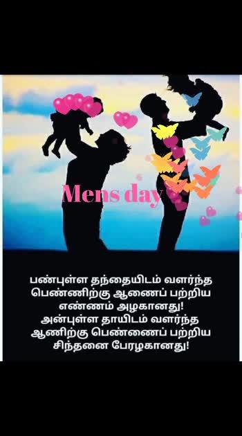 #men-looks #internationalmensday #mensday #mens_day #boysworld #singlepasanga