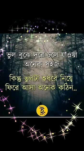 #soulfulquoteschannel #soulfulquoteschannel #soulfulquoteschannel #soulfulquoteschannel