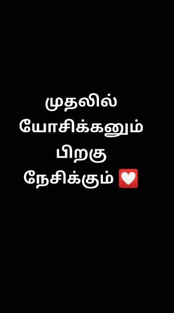 #rajini #rajinisong #love-status-roposo-beats