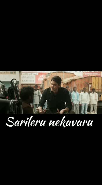 #sarileru_neekevvaru