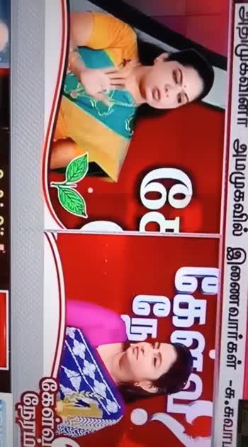 #politics #politicschannel #ops #eps #sasikala #tamilnadu #tamilnadupolitics #aiadmk #ttvdhinakaran #tamilnadutrending #tamilnadu_politics #tamilnadu_cm