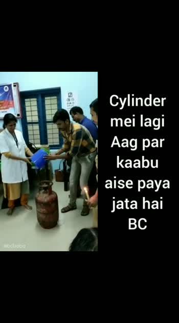 #cylindercover #fireaccidentawareness #coverup #safetyfirst #demowithbucket #gascylindar #aag