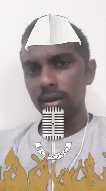 Anitha o anitha #songs