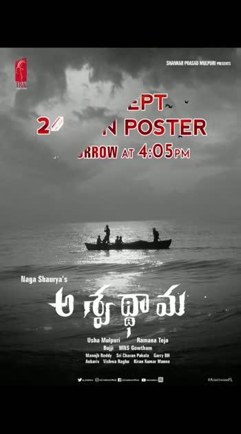 Nagasowrya new movieeeee