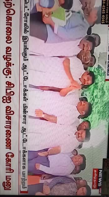 #tamilnadugovernment #tamilnadupolitics #tamilnadu_politics #tamilnadu_cm #tamilnadutrending #eps #ops