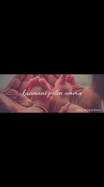 #loveyouamma