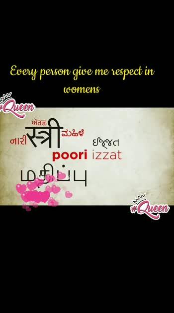#maheshbabu #womans respect