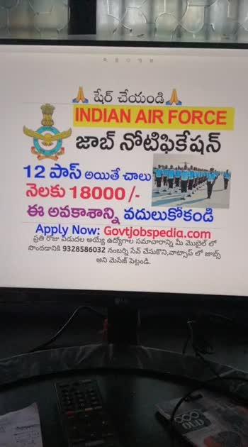 #govtjobs #latestnews #breakingnews #airforce