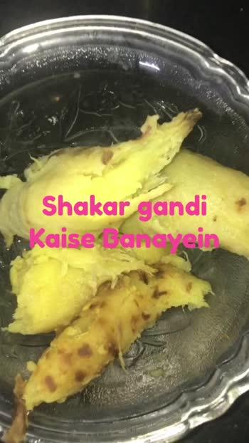Shakar gandi kaise banayein #snacks #IndianSnacks #TasteOfIndia  @roposoindiaofficial