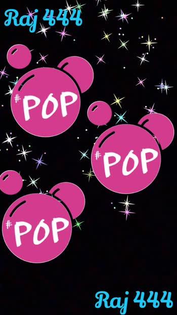 #pop #pop #pop
