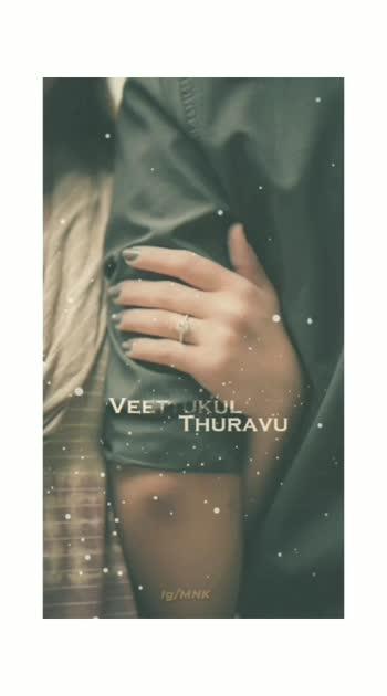 #couplestatus #chrisvarshith