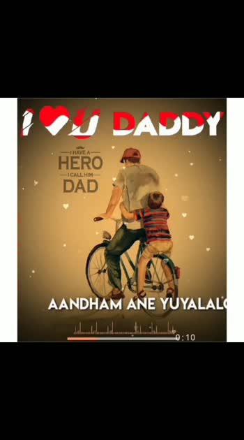 nannaku prematho #fatherslove #nannakuprematho #fatherslove