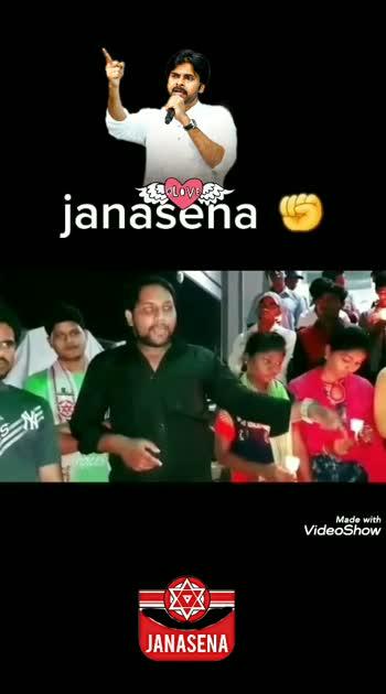 #jai_janasena #jai_power_star_pavan_kalyan  #pavankalyan #pavanism
