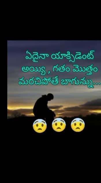 #mythoughts #mylifemyrules