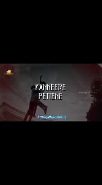 ## Anitha O Anitha lyrical song ##