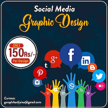 Social Media Marketing Services  #graphicdesign #graphicwaladesigner #graphic #graphic_design #graphictee #services #graphicmarketing#fridaythoughts #fridayfeeling #fridaymotivation #fridayvibes #fridaymotivation #picoftheday