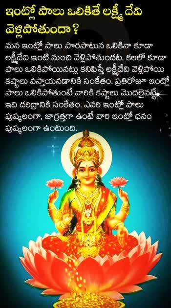 #wow #devotionalchannel #traditional #roposo-beats #roposostars #roposostar #bhakti-tvchannal  #helloroposo_friends