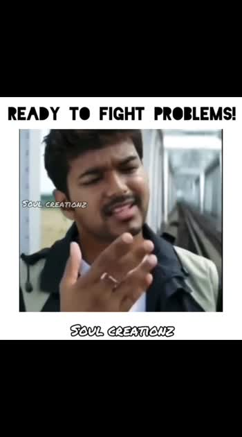 #Thalapathyvijay #thala_thalapathy #thalapathyfan #tamilwhattsappstatus #motivationstory #thalapathy_vijay #vijayfansforever #thalapathymotivation