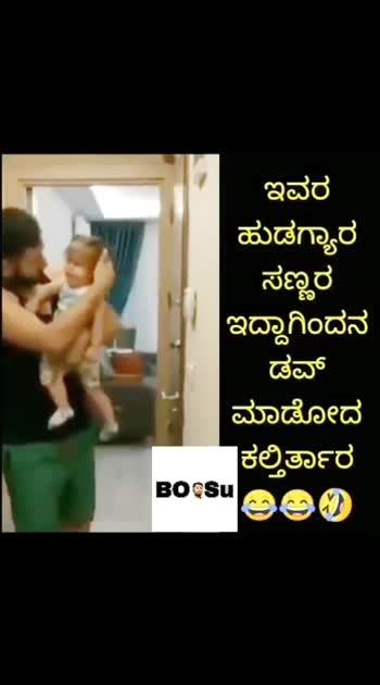 #girls-attitude #failures #smartcities #tamilstatus #roposo-beats #kicchasudeepa