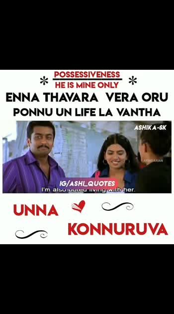 #starchannel #soulfulquoteschannel #hahatvchannel #beats_channel #filmistan-channel #love-status-roposo-beats #suryajyothika