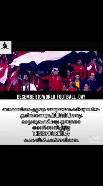 ⚽December 10 World football day⚽#football #worldcup #messi #messifanclub #messilegend #ronaldo #ronaldo_forever #ronaldofanskerela #worldcup2k19 #roposo #sportstv