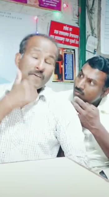 मुलतानी #marathicomedyvideo