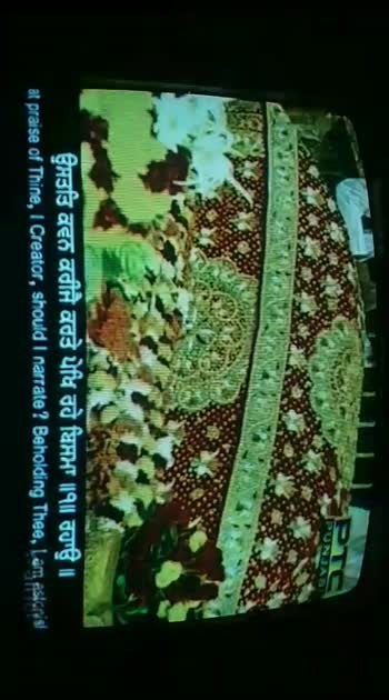 #shriharmandirsahib #waheguru_ji #satnam---shrii--waheguru #wahegurumeharkare #pagga_wale_sardar