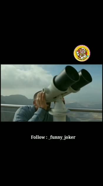 आहि गये हो प्रोफाइल पे तो हँसते हुए ही जाना और follow भी कर देना🤗🤗 #joker  #jokes  #funnyvideos  # funnymemes # funnyimages # masti # funtimes # funtime # enjoy # enjoyyourself # masti # laughing # pic # jokesfordays # new # funnymemes # gujju # kathiyavadi # video # comedyvideos e # fullfun