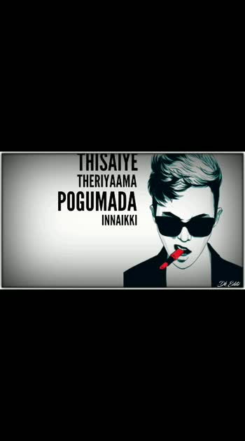 #tamil #remix #remix-song
