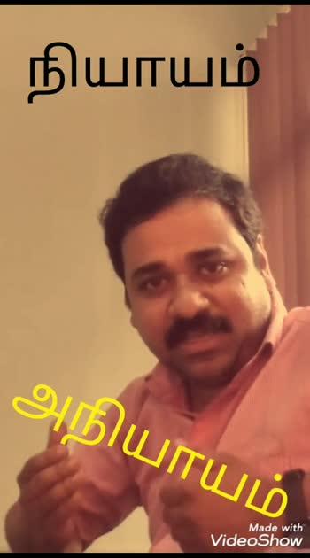 #tamilmotivational #tamilstatus #motivationalvideo #motivational_speech #tamilspeech