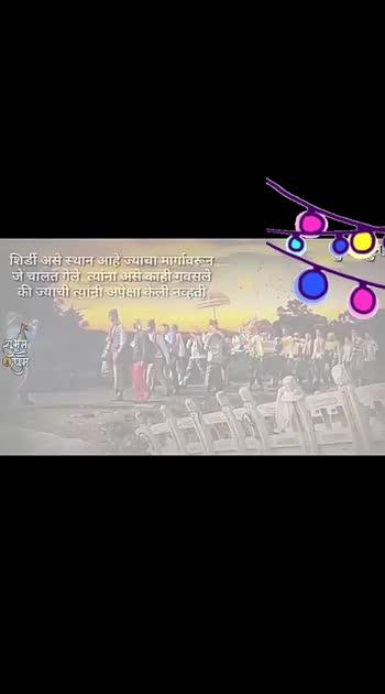 #omsairam #saipallavi #roposostar #shirdisaibaba