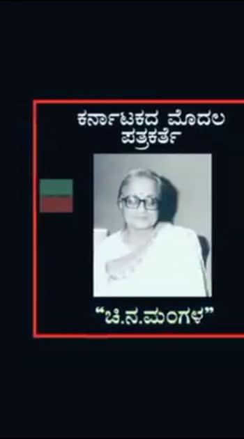 Kannada Kannada