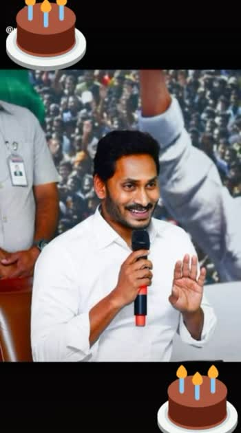 #jaijagan-political- #jaiysrcp #ysrcpleaders #ysr_for_ever #appolitics