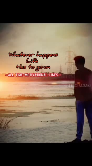 whatever happens life has to go-on #Life 🏃  #LifeQuotes  #lifemotivation  #lifechanginglines  #👉Lifeதத்துவம் 👌 #lifefact  #LifeIsBeautiful💞💞💟 #lifefailure  #lifequote  #Lifeadvice  #LifeGoals  #lifeethic  #motivation  #motivationquotes  #motivationalstatus  #motivationalenergy #motivationsongs #Motivationspeech  #motivationalspeech...❤️ #motivationstatus 😎👍😍  #motivationtamil #vijayantony    #VijayAntonyfan #gethustatus  #LifeLessons #quotes #QuotesoftheDay💪 #quotesaboutlife #quotestamil #quotesforlyf   #brokenfeelings  #Brokenheart💝