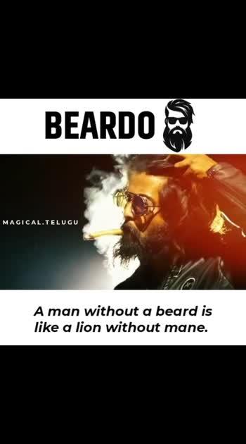 Beardo 😎 #magicaltelugu #telugutrolls #telugubride #teluguwedding #telugufunny #telugumemes #telugu #beard #beardo #lion #attitude