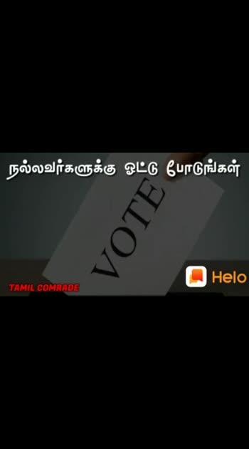 #vote #voteforme