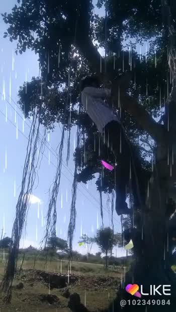 cool rope