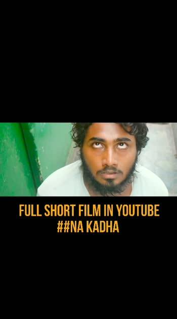 ##na kadha latest short film song promo.. ##rishingstar #lokeshaggarwal #mammootty#shortfilmfestival #telugucomedywebseries #telugucomedyscenes #telugucomedyvideos