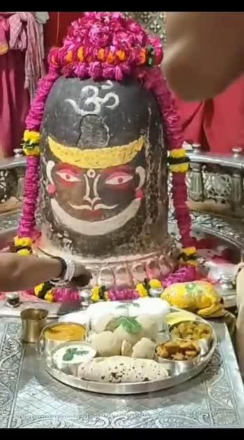 Shivaya Shiva Shiva Shiva