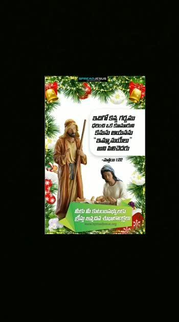 #merrychristmas #merrychristmas2019 #roposostar #roposo #roposo #christmas #xmas #christmasparty #christmassale #christmasparty
