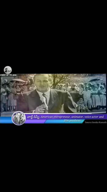 #factsoftheday #motivationalquotes #motivation #motivationstory #facts #telugumotivationalquotes #telugumotivationalvideos