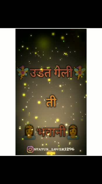 #marathistatus #whatsappstatus #statusvideo #instagramvideos #statusvideo