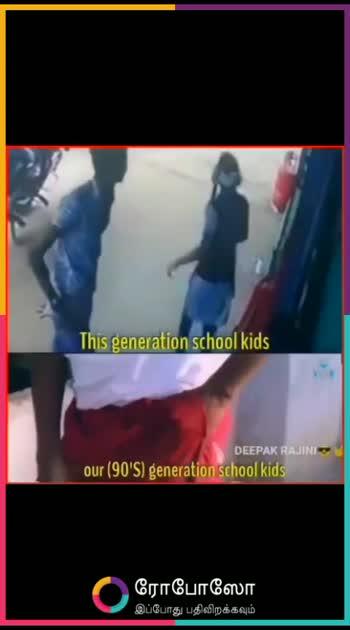 2k kids vs 90s kids