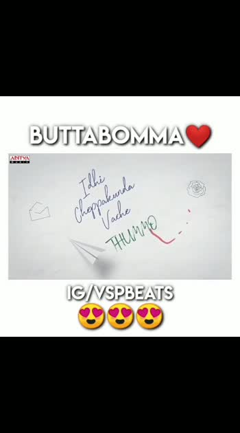 #buttabommasong