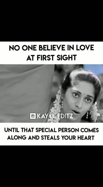 #sight_people