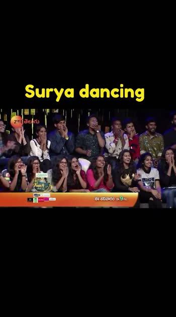#suryafans #konte_chuputho_ni_konte_chuputho #dancingdiva #pradeepmachiraju #comedyvideo