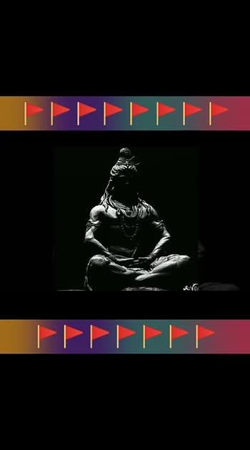Shiva Shiva Shivam Shiva Shiva Shivam