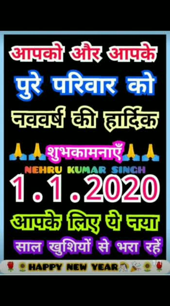##happy_new_year_2020 ##